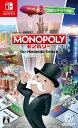 【中古】モノポリー for Nintendo Switch ニンテンドースイッチ HAC-P-ADQPA/ 中古 ゲーム
