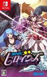 【新品】 SNKヒロインズ Tag Team Frenzy Nintendo Switch HAC-P-APVSA / 新品 ゲーム