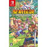 【新品】 聖剣伝説コレクション Nintendo Switch HAC-P-ADAVA / 新品 ゲーム