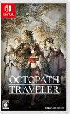 【中古】OCTOPATH TRAVELER(オクトパス トラベラー) Nintendo Switch ニンテンドースイッチ HAC-P-AGY7AJA/ 中古 ゲーム