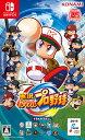 【中古】実況パワフルプロ野球 Nintendo Switch...