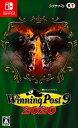 【中古】Winning Post 9 2020(ウイニングポ...