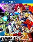 ドラゴンボールZ BATTLE OF Z 【PS Vita】【ソフト】【新品】