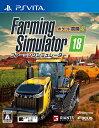ファーミングシミュレーター18 ポケット農園4 【新品】 PSVITA ソフト VLJM-30240 / 新品 ゲーム