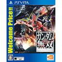 【中古】真・ガンダム無双 Welcome Price!! PSVita VLJM-38058 / 中古 ゲーム