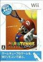 【中古】Wiiであそぶ マリオテニスGC Wii RVL-P-RMAJ/ 中古 ゲーム