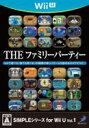 SIMPLEシリーズ for Wii U vol.1 THE ファミリーパーティー 【新品】 WiiU ソフト WUP-P-AFPJ / 新品 ゲーム