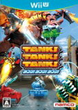 【エントリーでポイント10倍 11/21 9:59まで】【中古】 タンクタンクタンク TANKTANKTANK WiiU WUP-P-ATKJ / 中古 ゲーム