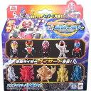 仮面ライダーウィザード フィギュアピースコレクション 仮面ライダーウィザード登場! 仮面ライダーVS最凶の怪人セット