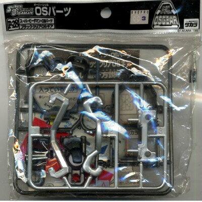 おもちゃ, なりきりアイテム・変身ベルト P28 OS OS