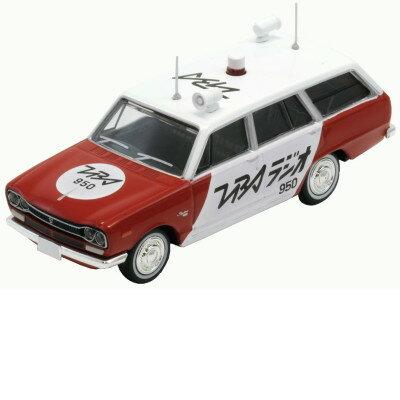 トミカリミテッドヴィンテージLV-Ra01スカイラインバンTBSラジオカー【沖縄・離島以外送料無料】