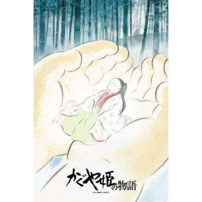 1000ピース ジグソーパズル かぐや姫の物語 (50x75cm)画像