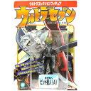 ウルトラマンコレクションフィギュア ウルトラセブン変身怪人 ピット星人(A) 桑田二郎 マンガ版