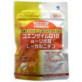 Kobayashi pharmaceutical nutrition supplementary food CoQ 10 + α-lipoic acid + L carnitine 60 grain IBI X2528804987072072059 fs3gm