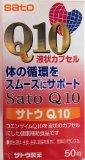 4987316080918 Q10 (CoQ10) 50 grain