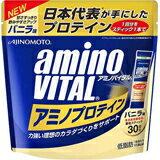 アミノバイタル アミノプロテイン バニラ味 30本入 4901001195909 【取寄商品】