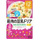 和光堂 グーグーキッチン 鶏肉の豆乳ドリア 12か月頃から 80g49...