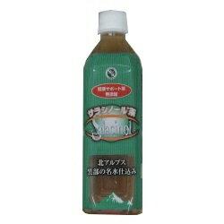 Salacinol 24 tea bottles (1 case) Japan set (500 ml ) health