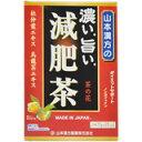 山本漢方の濃い旨い減肥茶 10g×24包 4979654025850 【取寄商品】 【3980円以上送料無料(沖縄・離島・海外除く)】