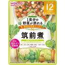 和光堂 1食分の野菜が摂れるグー...