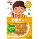 1歳からの幼児食 野菜カレー 2...