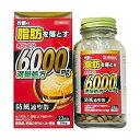 【送料無料】【第2類医薬品】北日本製薬 防風通聖散料エキス錠
