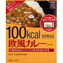 マイサイズ 100kcal 欧風...