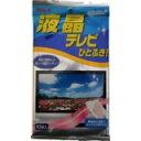 リンレイ 液晶テレビひとふきセミウエットシート 10枚 4903339982657 【取寄商品】