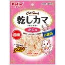 ペティオ キャットSNACK 乾しカマ かに味 45g4903588125881 【取寄商品】