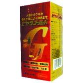 【第3類医薬品】】ヒヤクゴールド120カプセル 【取寄商品】