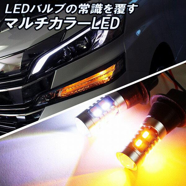 ライト・ランプ, ウインカー・サイドマーカー  E52 LED T20 2 2 12V 12V