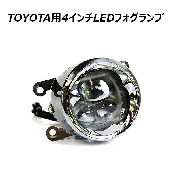 ライト・ランプ, フォグランプ・デイランプ  50 4 LED CREE 6000K 1000 TOYOTA ESTIMA ACR50 GCR50 DIY