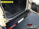 新型ジムニー JB64 パーツ ジムニーシエラ JB74 インナーラゲ...