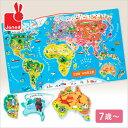 マグネット パズル おもちゃ 知育玩具 世界地図 木製玩具 子供 磁石 地図 イラスト 壁掛け おしゃれ 可愛い プレゼント ddw21