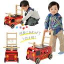 手押し車 消防車 型はめパズル お片づけ 乗用おもちゃ お片...