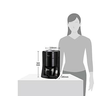 【新品】 パナソニック 沸騰浄水コーヒーメーカー 全自動タイプ ブラック NC-A56-K