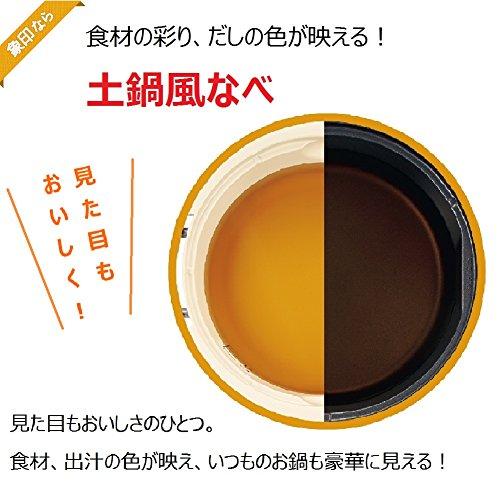 【新品】象印グリルなべ土鍋風なべEP-PE10-TA