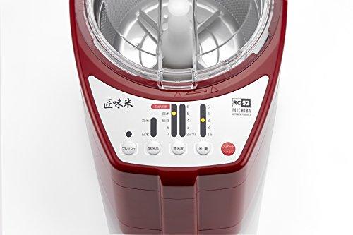 【新品】山本電気家庭用精米機MICHIBAKITCHENPRODUCT匠味米レッドMB-RC52R