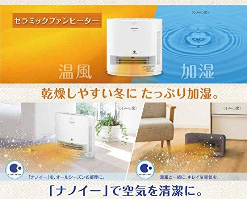 【新品】パナソニックセラミックファンヒーター加湿機能付ひとセンサー付ブルーDS-FKS1204-A