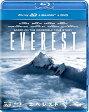 エベレスト 3Dブルーレイ+ブルーレイ+DVDセット [Blu-ray]
