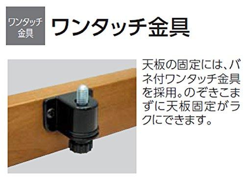 【新品】コイズミ家具調コタツ民芸調シリーズ75×75cmKTR-3164