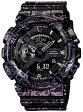 【新品】 CASIO【カシオ G-Shock ポーラライズド・マーブル・シリーズ GA-110PM-1 腕時計 ブラック/パープル】 【並行輸入品】