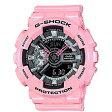 【新品】 時計 Casio カシオ G-Shock GMAS110MP-4A2 S Series Analog Digital Pink Watch ウィメンズ レディース 女性用 [並行輸入品]