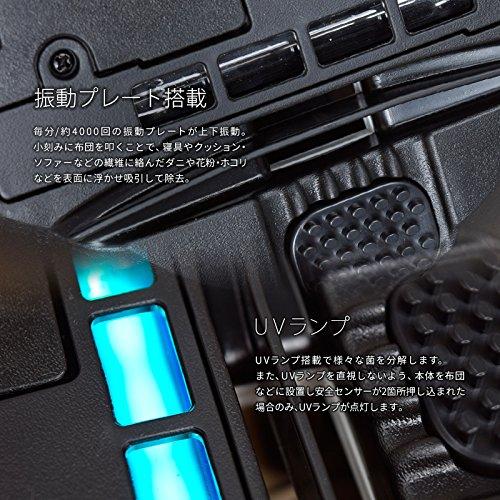【新品】ROOMMATEイオニシモ搭載ふとんクリーナークリーンマンタ【ホワイト】EB-RM6500S-WH