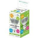 【新品】 NEC ハロゲン代替形 LEDランプ LDR5N-M-E11...