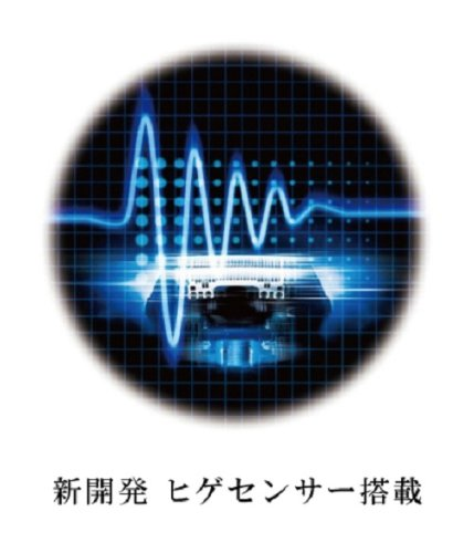【新品】パナソニックラムダッシュメンズシェーバー3枚刃白ES-ST25-W