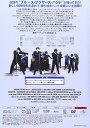 【新品】 ブルース・ブラザース 2000 [DVD]