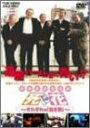 【新品】 映画「死に花」それぞれの「生き様」 [DVD]