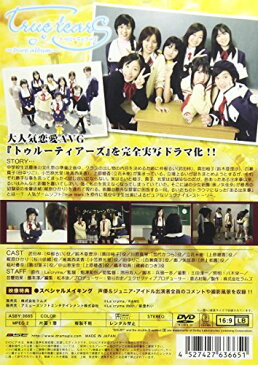 【新品】 DRAMAGIX SEIYU ENERGY true tears~pure album~ [DVD]