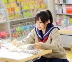【新品】 もし高校野球の女子マネージャーがドラッカーの「マネジメント」を読んだら PREMIUM EDITION(初回限定生産) [DVD]